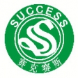 SHANDONG SUCCESS HYDROGEN ENERGY CO., LTD.